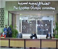 صور  اجتماع مثمر للأولمبية مع اللجان الطبية بالاتحادات لمناقشة خطط عودة النشاط الرياضي