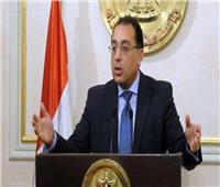 رئيس الوزراء: مصر تحقق معدلات نمو جيدة رغم كورونا
