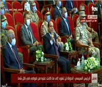 فيديو| السيسي لـ «المصريين»: «بفضلك يارب كل حاجة مش مظبوطة هنصلحها»