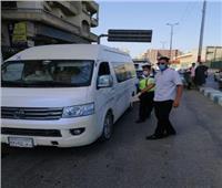 ضبط 56 من سائقي الأجرة بالشرقية لمخالفتهم ارتداء الكمامات