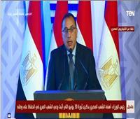 نص كلمة رئيس الوزراء في افتتاح عدد من المشروعات الكبرى بحضور الرئيس السيسي
