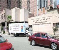 بالأرقام| قوافل صندوق تحيا مصر تواصل توفير المستلزمات لمستشفيات العزل
