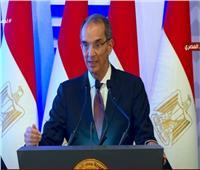 فيديو| وزير الاتصالات: الموقع الإلكتروني لرئاسة الجمهورية هو الأول من نوعه