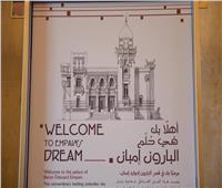 بعد افتتاحه رسميًا.. تعرف على مواعيد زيارة «قصر البارون»