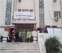 «صحة الإسكندرية»: لجنة ثلاثية لمعاينة مستشفى البدراوي بعد الحريق