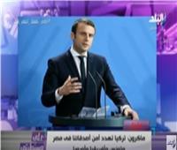 أحمد موسى: ماكرون لا يحترم أردوغان وحمل أنقرة المسؤولية الجنائية للتواجد في ليبيا