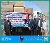 محافظ جنوب سيناء يشيد بدور الأزهر والمجتمع المدني لمواجهة كورونا