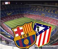 الليلة| مواجهة مصيرية لبرشلونة أمام أتلتيكو مدريد نحو لقب الليجا
