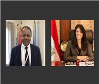 وزيرة التعاون تبحث مع ممثل برنامج الأغذية العالمي زيادة برامج الحماية الاجتماعية