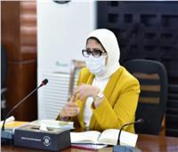 عاجل| وزيرة الصحة تعلن خارطة الطريق لتنفيذ التأمين الصحي الشامل بالمحافظات
