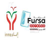 """""""فُرصة"""".. برنامج لدعم شباب سلطنة عُمان في إقامة مشروعات رقمية"""