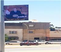 صور|السيسي في شوارع بنغازي..«زعيما داعما لليبيا»