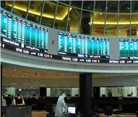 تراجع مؤشر بورصة البحرين في ختام تعاملات جلسة اليوم الثلاثاء