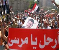 تنسيقية شباب الأحزاب والسياسيين تهنئ الشعب المصري بثورة 30 يونيو