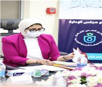 وزيرة الصحة: التأمين الصحي الشامل نتاج رؤية القيادة السياسية في بناء الإنسان