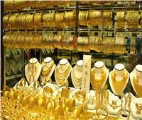 أسعار الذهب في مصر تسجل أعلى نقطة سعرية على الإطلاق وعيار 21 يقترب من 800 جنيه