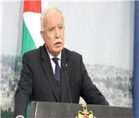 وزير خارجية فلسطين: البرلمان الهولندي ينحاز للقانون الدولي ضد قرار الضم الإسرائيلي
