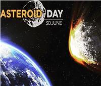 «في اليوم العالمي للكويكبات».. حقائق يجب أن تعرفها عن الكويكب