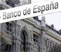 بنك إسبانيا: الانتعاش الاقتصادي لن يأتي إلا مع نهاية عام 2022