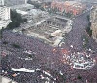 المصريون في إسبانيا يحتفلون بثورة ٣٠ يونيو