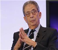 عمرو موسى لـ«بوابة أخبار اليوم»: جلسة مجلس الأمن بخصوص أزمة سد النهضة كانت ثرية