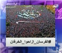 فيديو| هاشتاج «الفرسان أزاحوا الخرفان» يتصدر «تويتر»