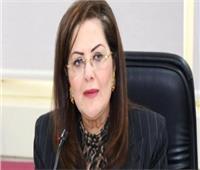 وزيرة التخطيط: مصر من أوائل دول العالم التي تمتلك رؤية طويلة المدى