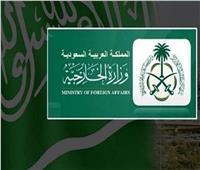 السعودية: تقرير جوتيريش يؤكد ضلوع إيران في الهجمات الصاروخية التي استهدفت المملكة