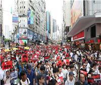 شاهد| احتجاجات في هونج كونج تنديدا بقانون الأمن القومي الصيني