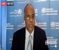 الصحة العالمية: لا يوجد أي دليل على تحور فيروس كورونا