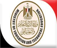 فتح باب التقديم في مدارس التكنولوجيا التطبيقية من 1 إلى 16 يوليو