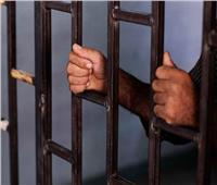 حبس عاطل بتهمة سرقة ربة منزل بالإكراه في الساحل