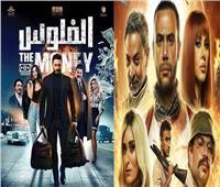 إيرادات السينما.. «لص بغداد» يتفوق على «الفلوس» في شباك التذاكر