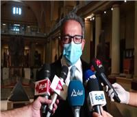 فيديو| أول تعليق لوزير الآثار بعد افتتاح المتحف المصري بالقاهرة