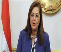 وزيرة التخطيط تستعرض ضوابط ترشيد الإنفاق العام