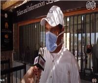 فيديو| بعد افتتاحه رسميًا.. مدير آثار منطقة الأهرامات يشرح الإجراءات الاحترازية المتبعة