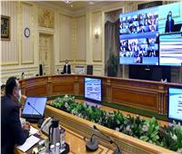 الحكومة توافق على إنشاء 4 جامعات أهلية