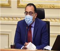 الحكومة توافق على قانون إعادة الهيكلة والصلح الواقي والإفلاس