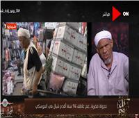 """""""شلت 250 كيلو عشان ما اتذلش لحد"""".. """"صاحب الرأس الحديدية"""""""