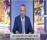 أحمد موسى: «المصريين مناموش من الفرحة بعد بيان 3 يوليو.. وبندق كان بيعيط»