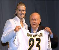 منذ 17 عاما.. ريال مدريد يتعاقد مع ديفيد بيكهام