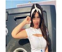 أمن القليوبية: «منار» فتاة الـ«تيك توك» مطلوبة في قضية تبديد