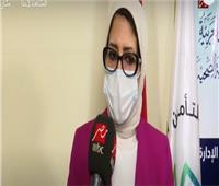 فيديو| وزيرة الصحة: «البلازما» زادت نسب شفاء الحالات الحرجة
