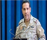 «المالكي»: قوات التحالف نفذت عملية نوعية رداً على تهديد الميليشيات الحوثية