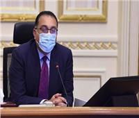 رئيس الوزراء يصدر قرارا يشأن البنك المركزي لتسوية وفض منازعات الإستثمار