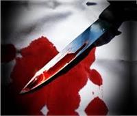 «الطعن بالزجاج حتى الموت».. مشاجرة بين زوجين تنتهي بجريمة قتل