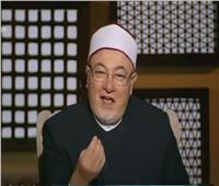 بالفيديو.. خالد الجندى: لا يوجد طلاق شفوى لتغير الفقه بنشأة الدولة