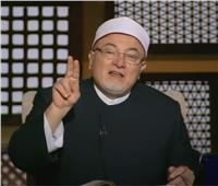 فيديو| خالد الجندي: يجوز الحلف بالنبى محمد لهذا السبب