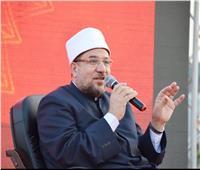 وزير الأوقاف: 30 يونيو «ثورة شعب ورؤية قائد»