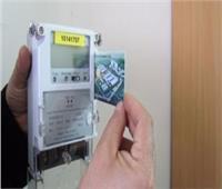 الكهرباء: شرط وحيد لأصحاب «الممارسة» للحصول على العداد الكودي